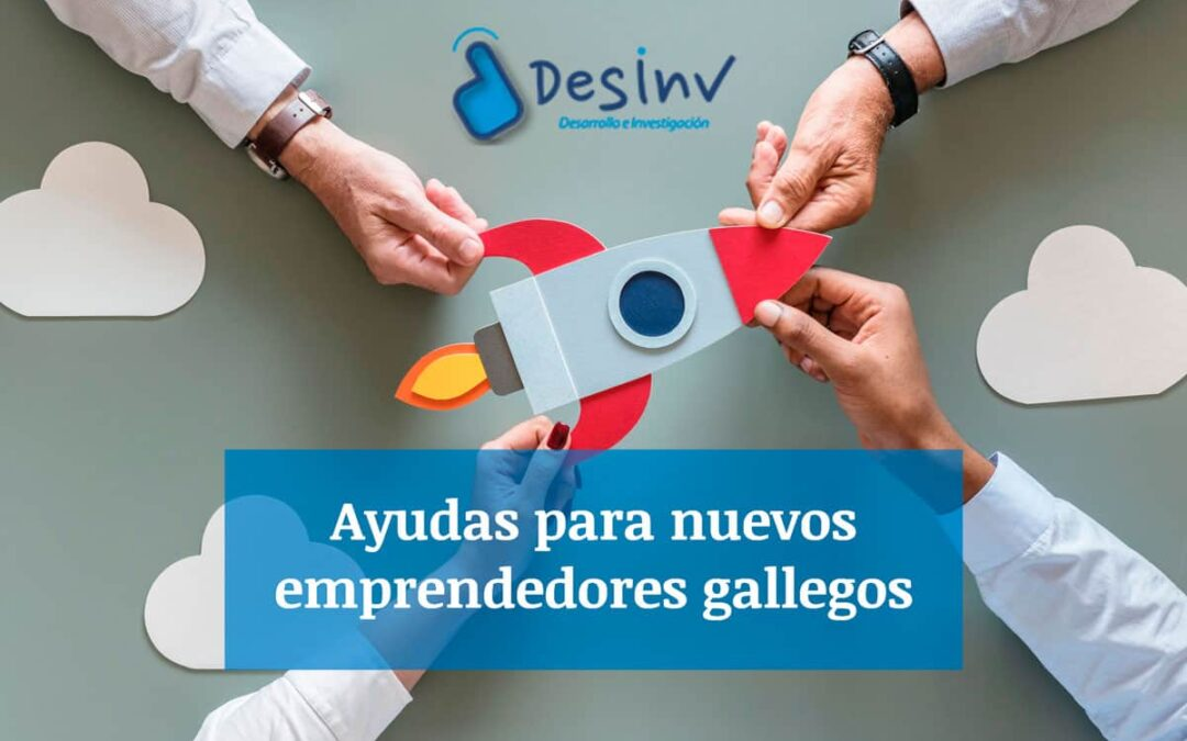 ayudas-para-nuevos-emprendedores-gallegos-1200