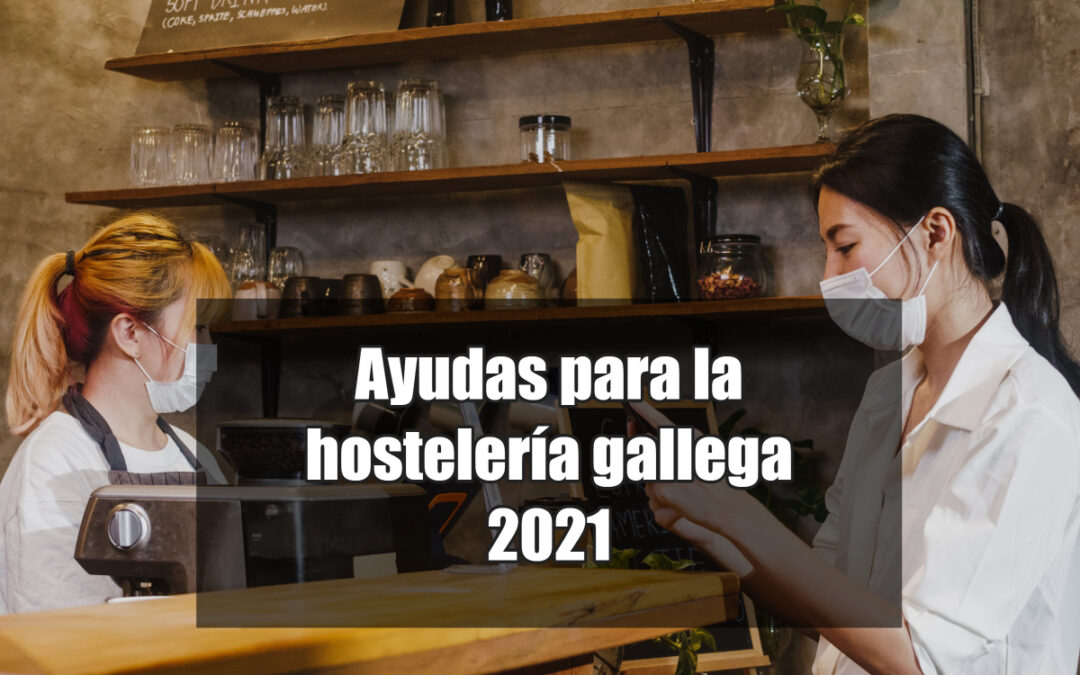 ayudas-para-la-hosteleria-gallega
